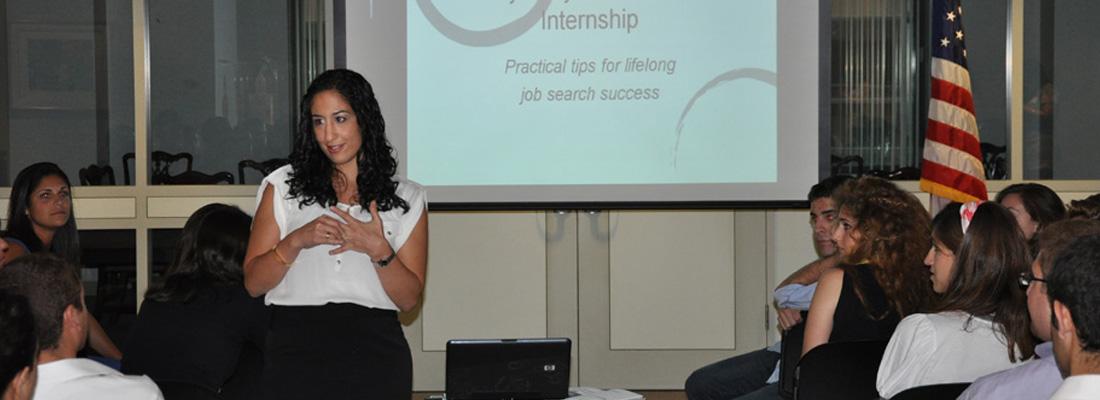 AGBU Summer Internships