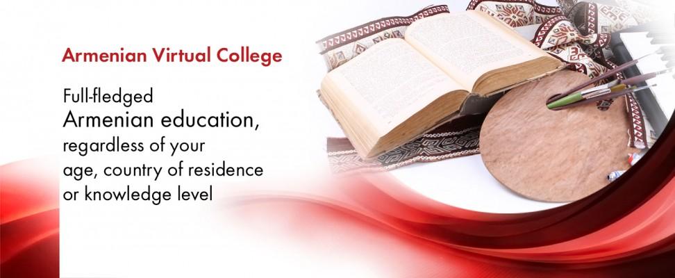 AGBU Armenian Virtual College