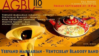Tea House Jazz Concert – Sofia, Bulgaria – September 23, 2016