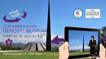 Virtual Tour of the Genocide Museum of Armenia