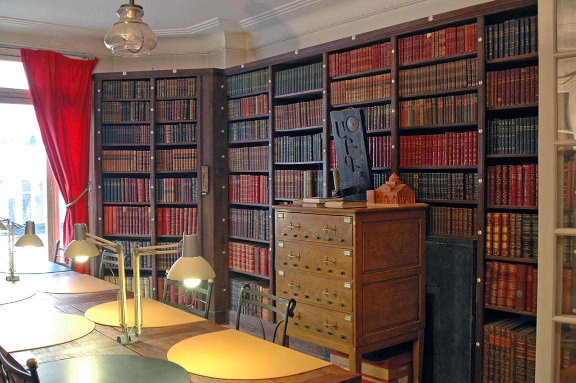 AGBU Nubar Library