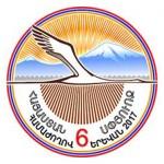 Diaspora Armenia Conf 2017