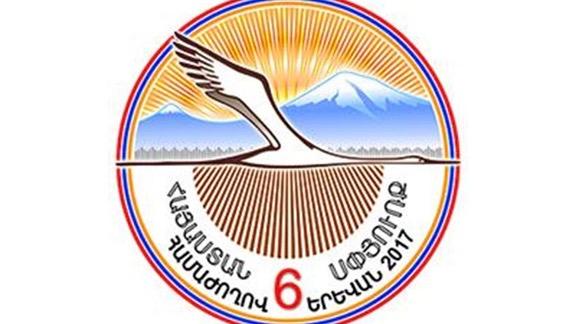 AGBU leaders to attend Armenia-Diaspora Pan-Armenian conference 2017 in Yerevan, Armenia