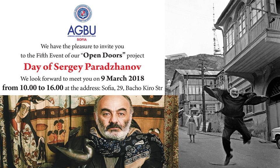 Guest Artists from Cinemania Film Festival visit AGBU Sofia