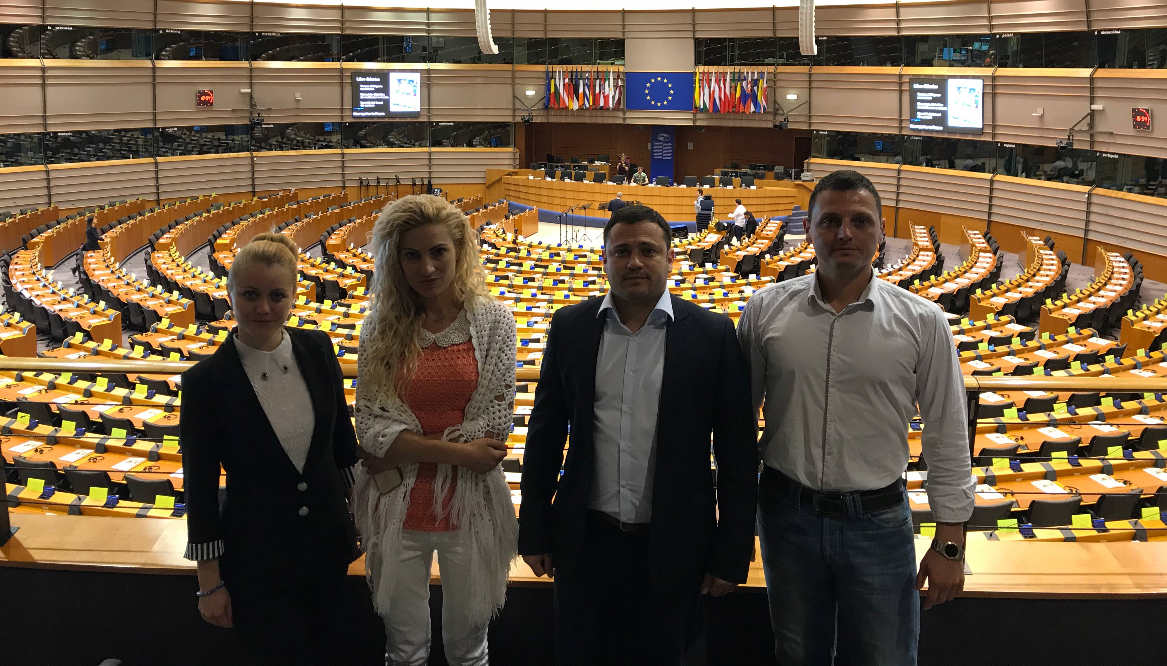 AGBU YP Plovdiv visits the European institutions in Brussels